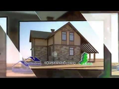 Строительство домов в Якутске! ООО ЦентрДомСтрой