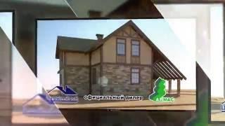 Строительство домов в Якутске! ООО ЦентрДомСтрой(Подписывайтесь! Будет интересно! ООО