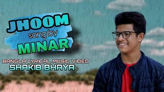 Jhoom (ঝুম) | Song By Minar Rahman | Cover Music Video | Bangla lyrical Music By Shakib Bhaya