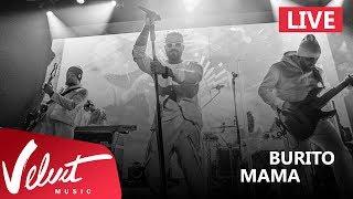 Live: Burito - Мама (Сольный концерт в RED, 2017г.)