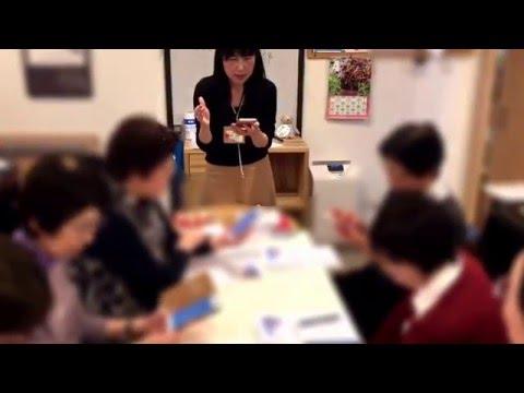 スマホで乗換案内アプリの授業(1)