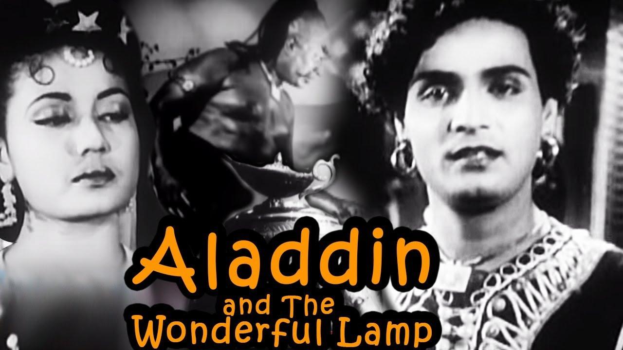 Download Aladdin and The Wonderful Lamp Full Movie | Meena Kumari | Mahipal | Old Classic Movie