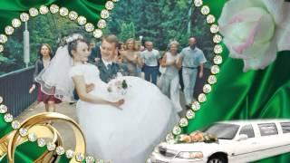 Чугунная свадьба Елены и Виктора  Волковых