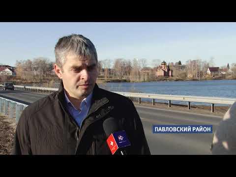 В Павловском районе завершили капитальный ремонт дороги