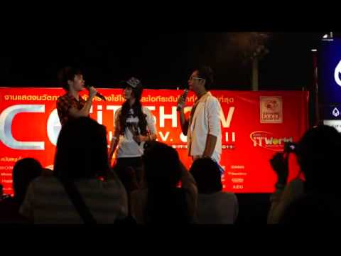 Pum4 SiamTV Chiangmai 011153 - สัมภาษณ์ 1