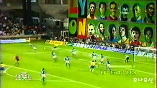 1997  Ronaldo VS ITALY
