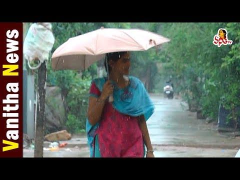 Heavy Rain Lashes in Godavari Coastal Districts    Andhra Pradesh    Vanitha News    Vanitha TV