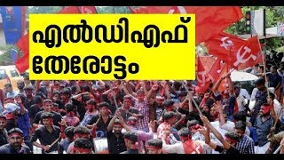 Chengannur Assembly Election Results, LDF Activists have Started Grand Celebrations