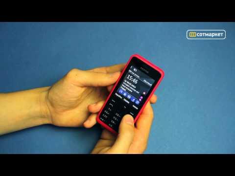 Видео обзор Nokia 301 от Сотмаркета