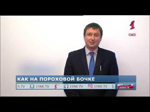 Видео Взрывы газа в Магнитогорске и Шахтах и утечка в Ярославле: как уберечь себя от трагедии