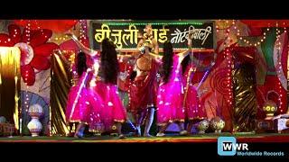 Kobadex Khala Chahe Goli Biyagra Ho |  Pagal Premi | Hot Bhojpuri Song
