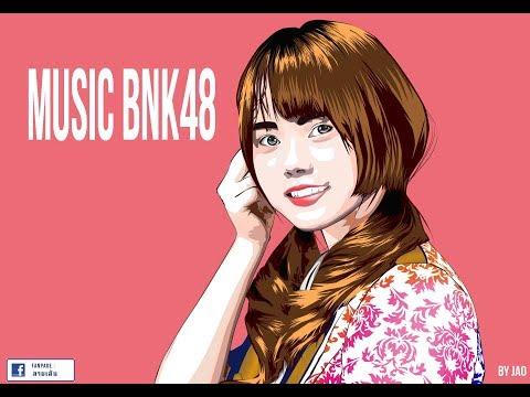 Cartoon Effect / Vector Art / Vexel Art - Photoshop - Music BNK48