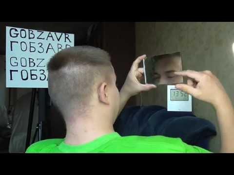 СТРИЖКА САМОСТОЯТЕЛЬНО причёска АНДРЮХА-ЧЁСКА :)