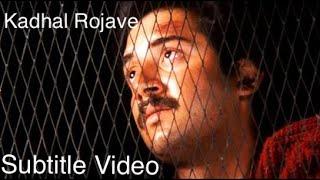 Kadhal Rojave Song With Subtitles | Roja Movie  With English Lyrics Subtitles