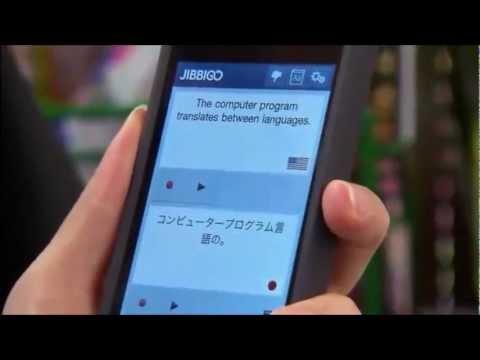 Jibbigo Featured in the PBS Nova program The Smartest Machine on Earth