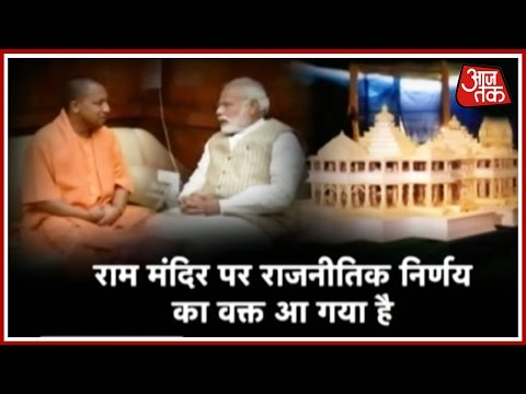 Dastak: Yogi Adityanath On Supreme Court's Advice Over Ayodhya Ram Mandir Dispute