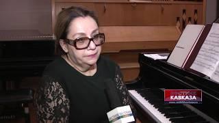 Выступление пианистки Ульвии Гаджибековой в Московской консерватории