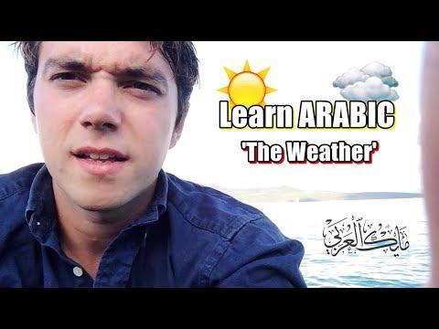 teach yourself read and write arabic script vs indian