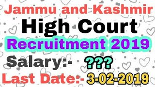 New jobs in High Court of Jammu & Kashmir