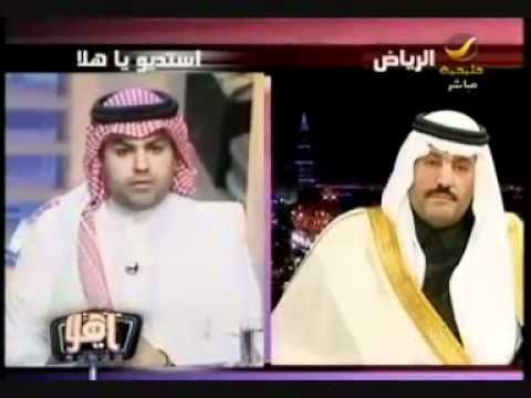 د مشعل بن ممدوح آل علي لجنة حقوق الإنسان والعرائض ج1 Youtube