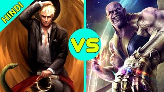 Astral Regulator Thanos Vs Lucifer Morningstar Death Battle [ Explained In Hindi ]