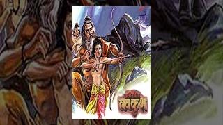 Sati Sita Luv Kush
