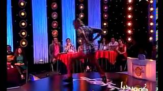 Yassar Comedia   3                  YouTube