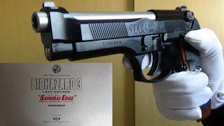 東京マルイのリアルプロップシリーズ第3弾のサムライエッジです。 初の個人仕様モデルで、初期装備として広く知られています。 射撃の際は、...