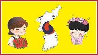 Чему учат южнокорейских школьников? Тема объединения двух Корей.