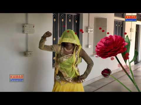 IG Gurjar Ka Dhamaka!! ईस लडकी ने जमकर किया डान्स!! Kamar Cassette