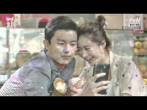 marriage without dating kdrama ost
