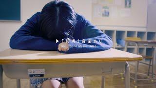 【MV】何者 - THE BANANA MONKEYS thumbnail