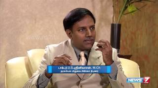 Fits (Epilepsy): Do's and Don'ts 1/2 | Doctor Naanga Eppadi Irukkanum | News7 Tamil