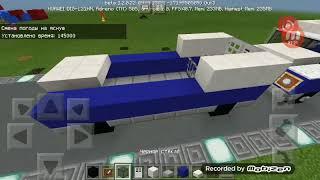 Как построить полицейскую машину в Майнкрафте