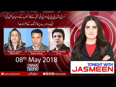 Tonight With Jasmeen | 08-May-2018 | News One