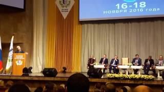 Выступление О.Ю.Васильевой, министра образования и науки РФ