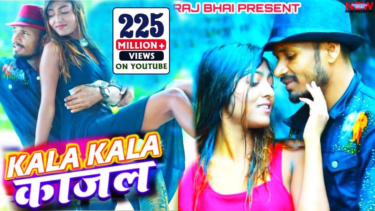 Download Kala kala kajal || काला काला काजल