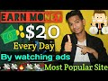 👉Earn Money $20 Per Day🔥    💹Best online Earning site    most genuine site in [Hindi]