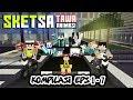 KOMPILASI! Sketsa tawa 4Brother Ft.Anited (Animasi Minecraft Indonesia)