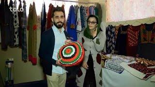 بامداد خوش - خیابان - دیدار سمیر صدیقی از یک خیاطی زنانه در شهر کابل