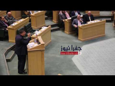 كلمة النائب يحيى سعود: الحكومة السابقة عهرت مجلس النواب HD - جفرا نيوز