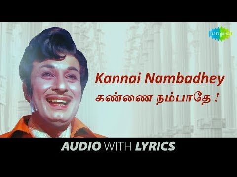 kannai nambathe mp3 songs