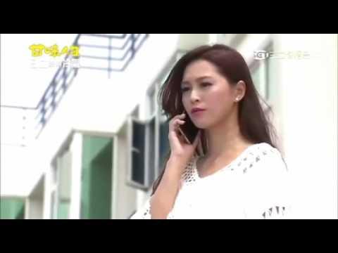 """甘味人生第239集""""李若玹-葉凱莉""""片段 - YouTube"""