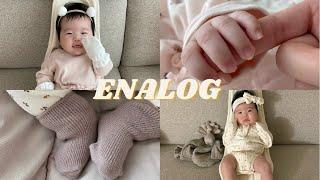 VLOG)60일 아기와 놀아주기, 아기용품 언박싱하고 …