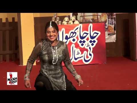 PAYAL CHOUDHRY - PUNJABI MEDLEY - 2017...