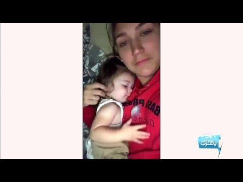 فيديو ام تحتضن ابنتها بطريقة عاطفية Youtube