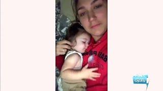 فيديو .. ام تحتضن ابنتها بطريقة عاطفية