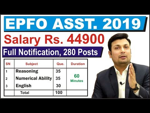 EPFO Assistant - 280 Posts | Notification Out | Salary Rs. 44900 | Syllabus | Qualification | Apply?