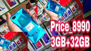 (FLIPKART) RealMe 2 Budget Smartphone with Dual Camera Unboxing & Overview  !Realme 2 स्मार्टफोन :