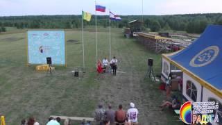 ЧР F-4C Большой Вьяс группа Small Band Saransk